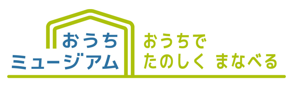 ouchimuseum_logo_S_cl